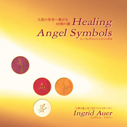 angelsymbolcards